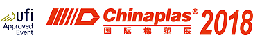 main banner Chinaplas 2018